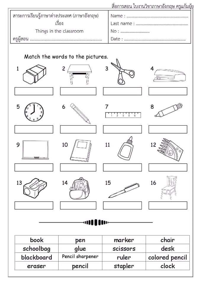 Learning English For Kids Free Printable Worksheets 2020 English  Worksheets For Kids, Learning English For Kids, English Worksheets For  Kindergarten