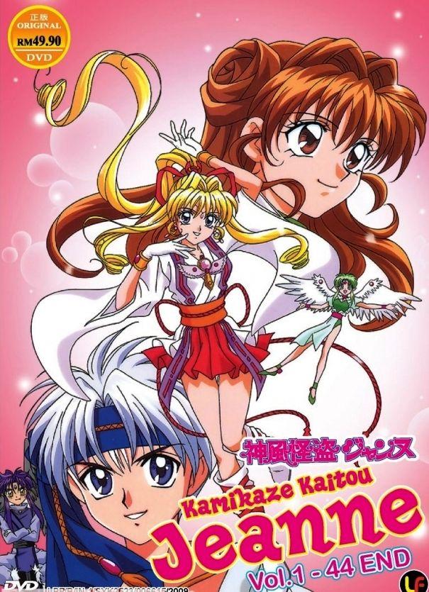 DVD ANIME Kamikaze Kaitou Jeanne Vol.1-44End Phantom Thief Jeanne English Sub