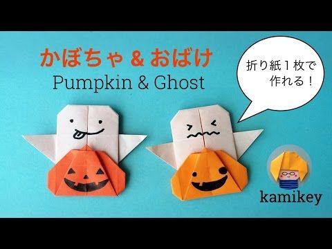 折り紙でハートのしおり (カミキィ kamikey) - YouTube