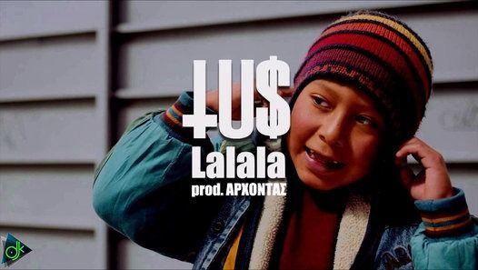 Tus - Lalala prod. Άρχοντας Ηλεκτρικές κιθάρες: Γιάννης Θάνος Μίξη - mastering: Γιάννης Θάνος (Studio Ηχόμετρο)