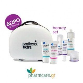 Μία Νικήτρια ή ένας Νικητής θα Κερδίσει ένα πακέτο ομορφιάς Medisei Panthenol Extra Beauty Set Λευκό Χρώμα Ταξίδι Ομορφιάς Με 6 Προϊόντα Περιποίησης Προσώπου Αξίας 52 Ευρώ Και ΔΩΡΟ Νεσεσέρ Αξίας 30 Ευρώ