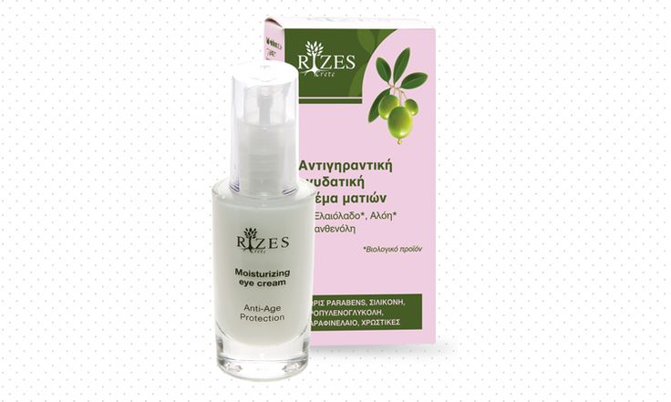 Anti-wrinkle Moisturizing eye cream. Rich composition that combines the remarkable benefits of olive oil, aloe vera gel and panthenol.