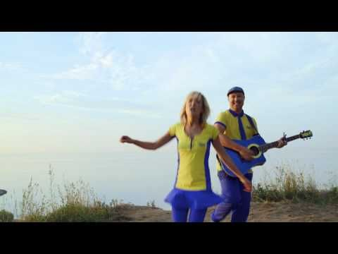 Splash'N Boots: Hear Us Sing - YouTube