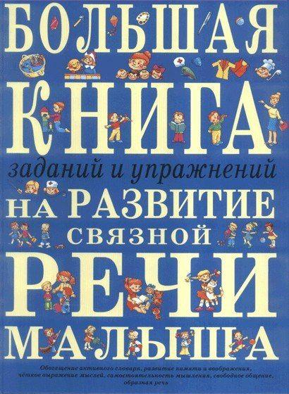 Книжная полка для мам - Машенькина мама