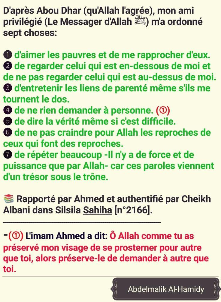 Les 7 conseils de notre prophète ( paix et bénédiction sur lui )