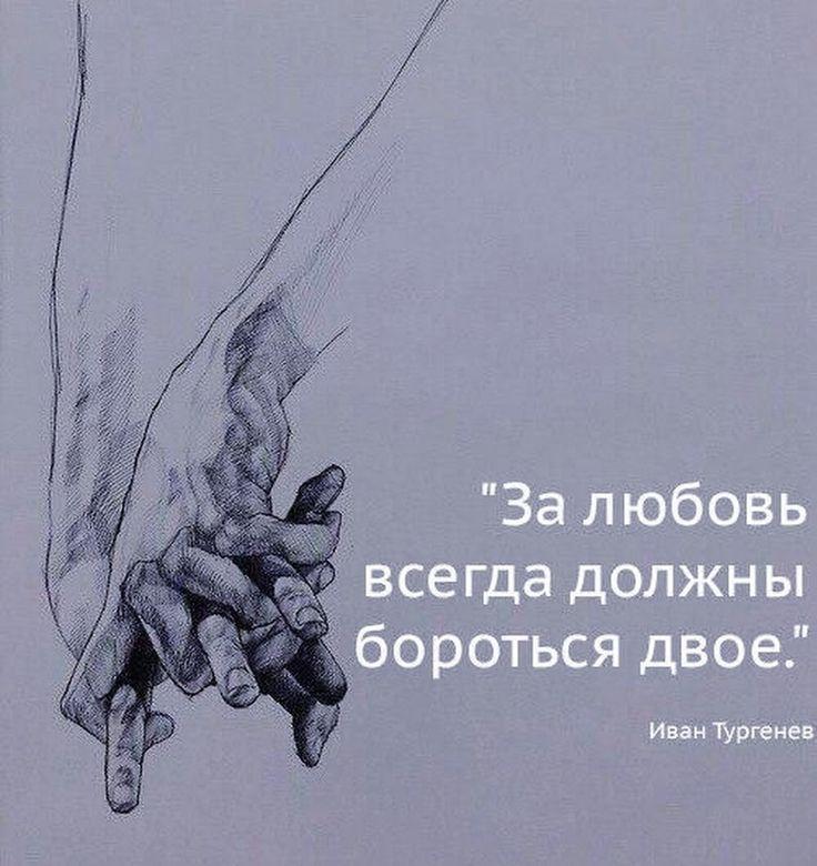 Гифка за любовь должны бороться двое