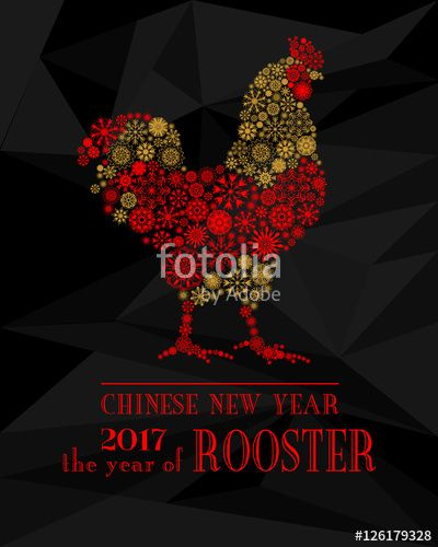 Vecteur : Red Rooster, symbol of 2017 on the Chinese calendar. Silhouette of red cock from snowflakes isolated on black polygon background. Happy New Year greeting card. Vector illustration