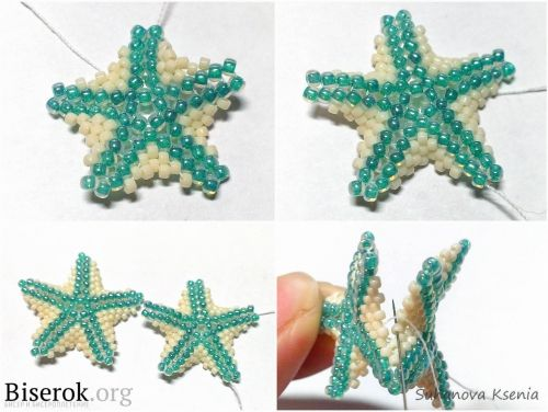 Starfish tutorial. It's in Russian but the photos are good. You could get it translated.