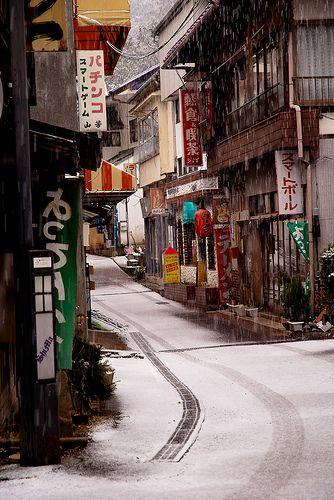 四万温泉 彼岸入りなのに雪 2012/03/17 10:05 | Flickr - Photo Sharing!