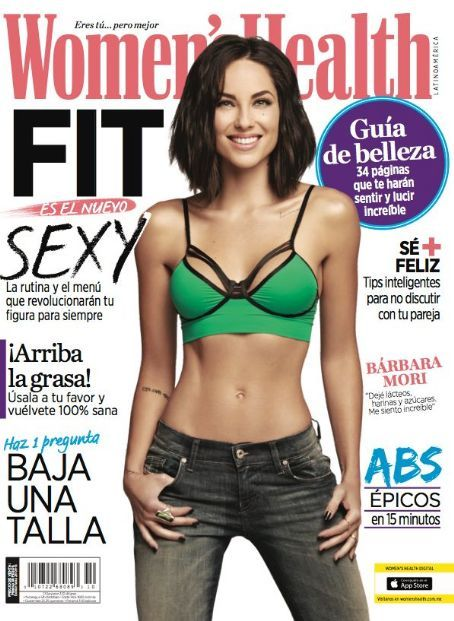 Bárbara Mori - FamousFix