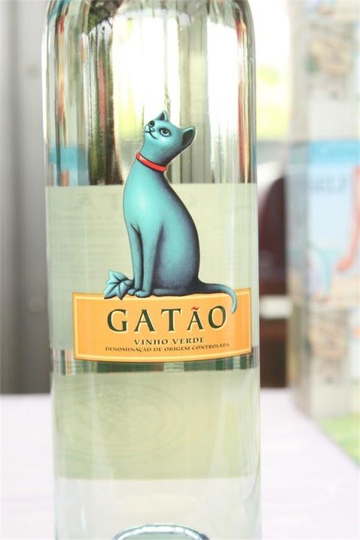 Gatao Vinho Verde