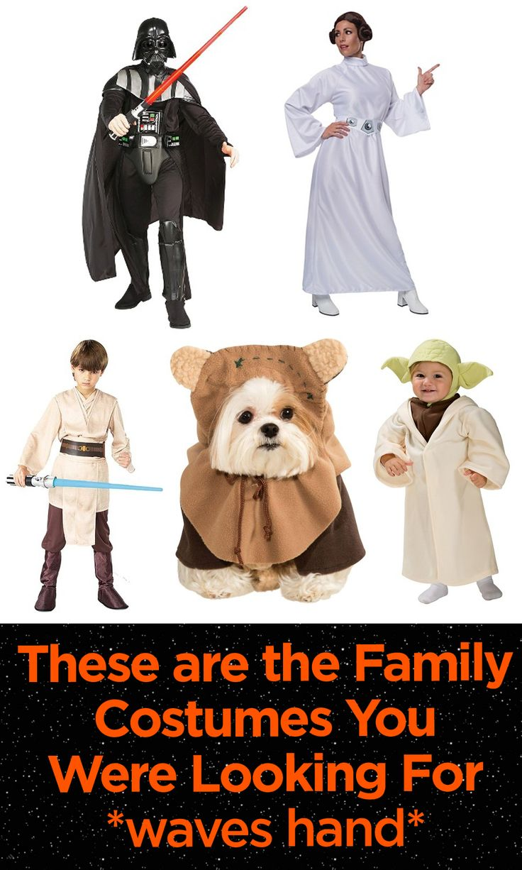 Your savings awaken with these Star Wars costume deals.  Click to save on Halloween fun for the whole family!  May the savings be with you.