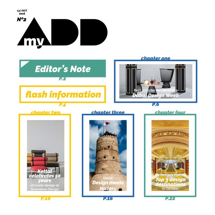 Inside you'll find the best picks, new brand launches and a cultural guide for the city of Dubai, in case you're visiting. #designevents #downtowndesigndubai #downtowndesign #designdubai #dubaidesigndistrict #DTD #DTD16 #DTD2016