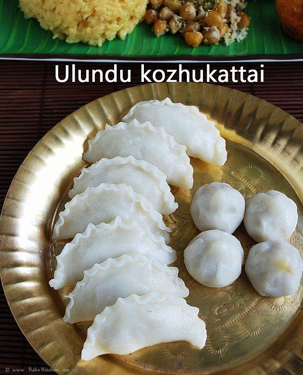 how to make soft kozhukattai