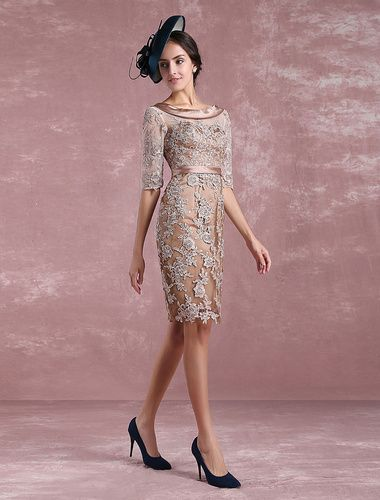 Short Mother's Dress Taupe Lace Applique Bodycon Cocktail Dress Illusion Half Sleeve Satin Sash Knee Length Party Dress