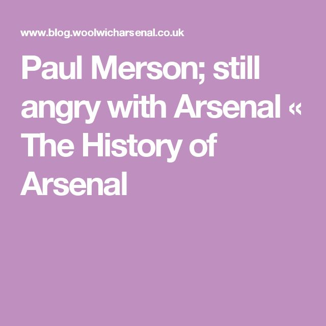 Paul Merson; still angry with Arsenal « The History of Arsenal