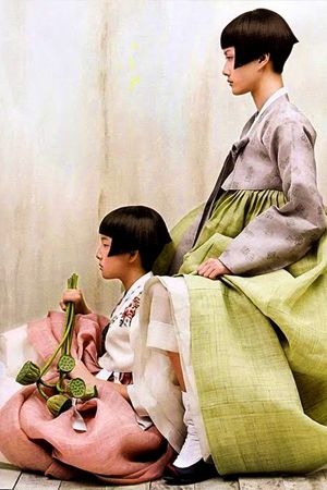 Hanbok - cute in korea  Vogue Korea.(May 2009) Photography by Kim Kyung Soo