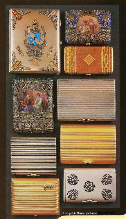 agdavenport:    Russian cigarette cases