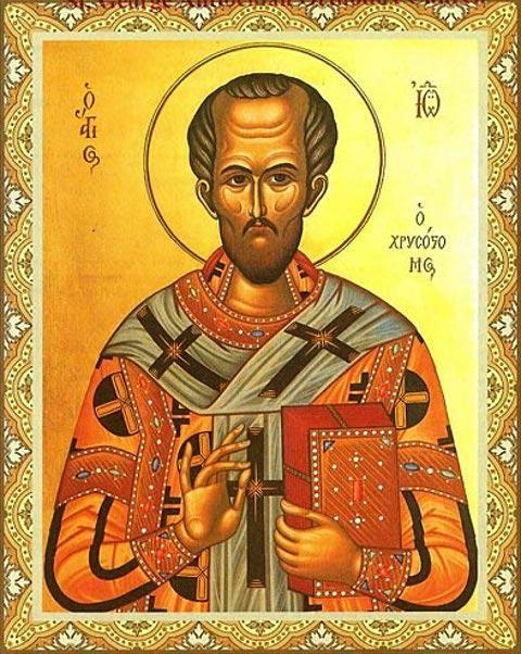 Πνευματικοί Λόγοι: Άγιος Ιωάννης Χρυσόστομος: «Μάθετε να συγχωρείτε»