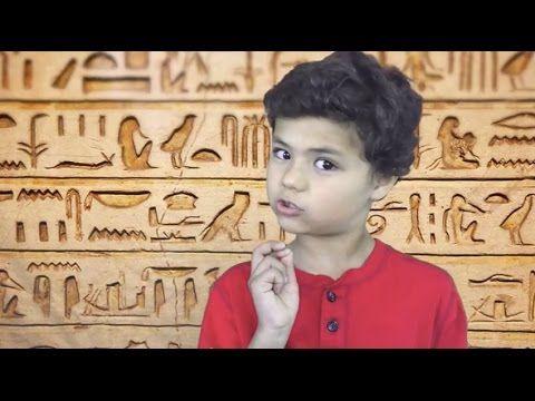 A Kid Explains History, Episode 2 - ANCIENT EGYPT - YouTube