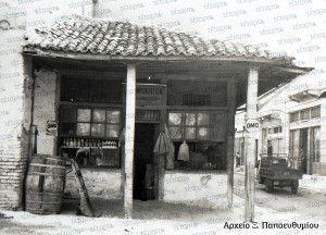 MARKATO. Μαρκάτο από το 1829