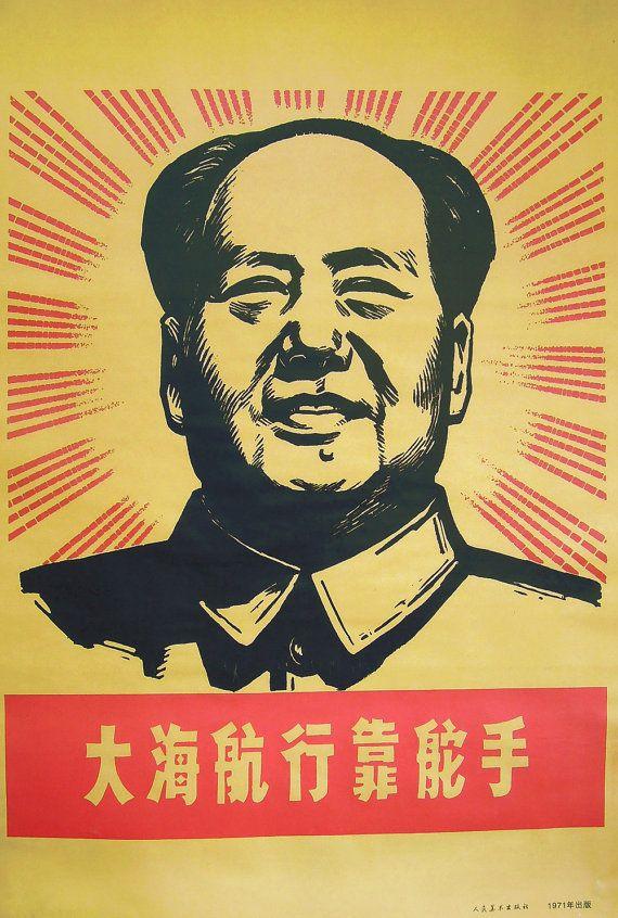 China Town Addict  Vintage Chinese propaganda by ChinaTownAddict, $26.00