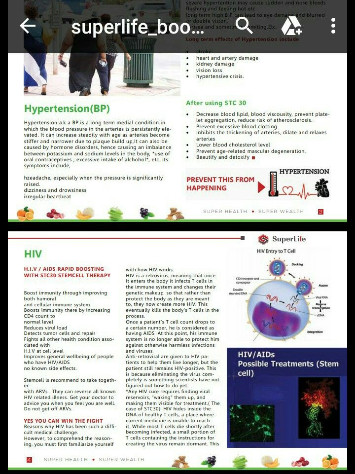 SUPER LIFE UGANDA  STEM CELL THERAPY  CALL/SMS/ WHATSAPP US