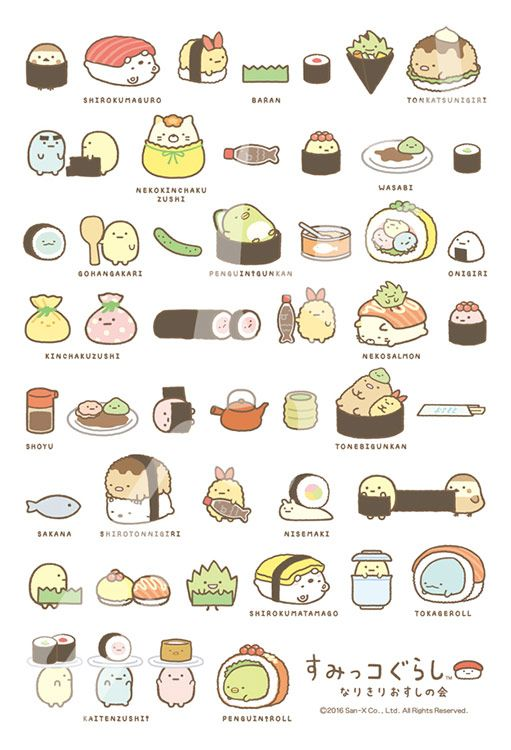 sumikko gurashi the real japan, real japan, japan, japanese, cartoon, character, anime, animation, mascot, chara, sanrio, yuruchara, kumamon, hikonyan, tour, travel, explore, trip, adventure, gifts, merchandise, toys, dolls http://www.therealjapan.com/subscribe/