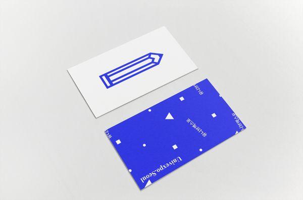 Branding design : Exhibition 2014. Hangul Rewrite by bomi kim, via Behance