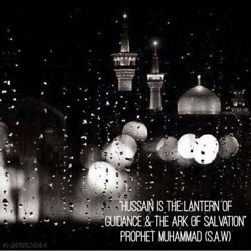 #karbala #Muharram #Imam Hussain a.s