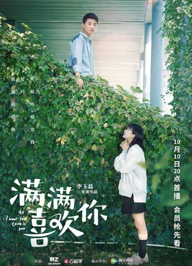 Sinopsis All I Want For Love Is You Episode 1 32 Terakhir Film Bagus Film Romantis Selebritas