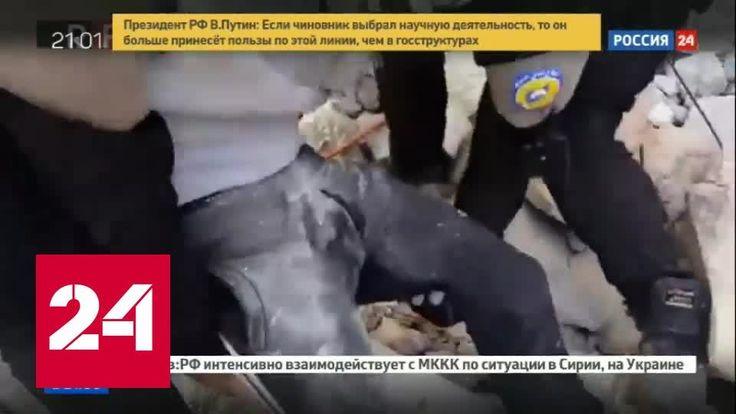 """""""Белые каски"""" в Сирии снова попались на откровенном фэйке"""