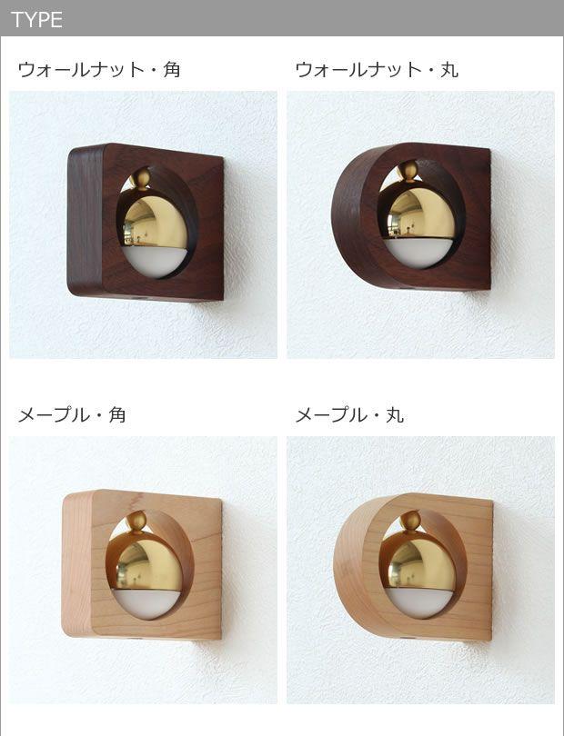 小泉屋 Koizumiya もりのね ドアベル 玄関 マグネット 日本製