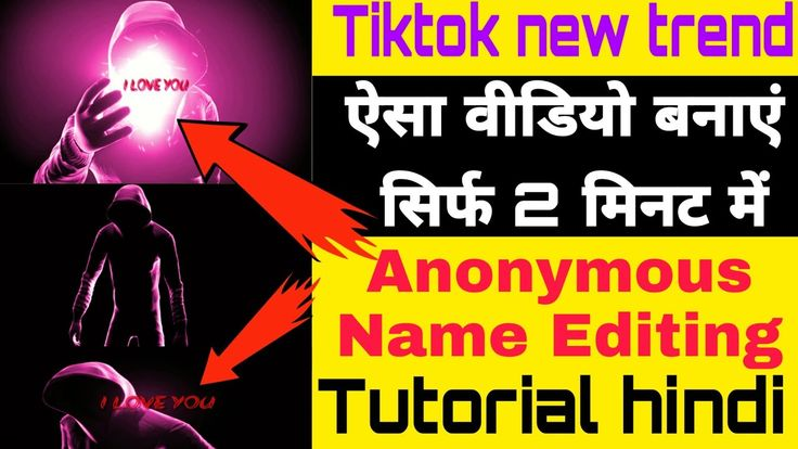 Pin by Anoop on technology Guy names, Vfx tutorial, Name art