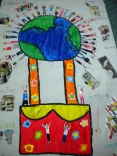 5o - 7o ΝΗΠΙΑΓΩΓΕΙΑ ΤΥΡΝΑΒΟΥ: Τα Δικαιώματά μας