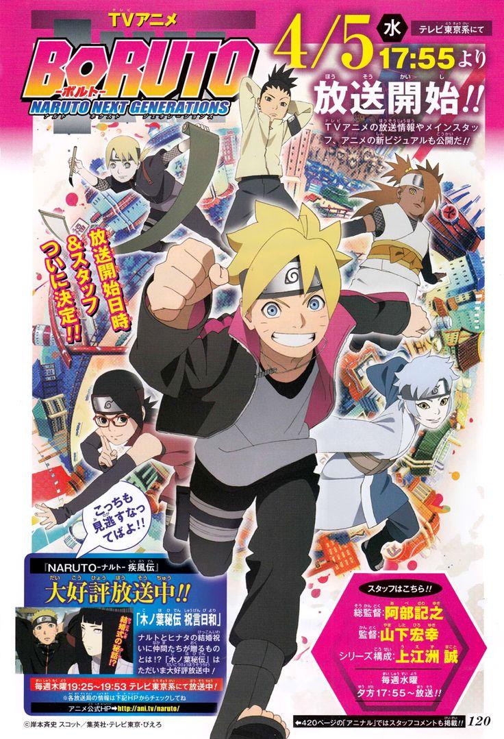 Boruto 010 - Page 3 - Manga Stream