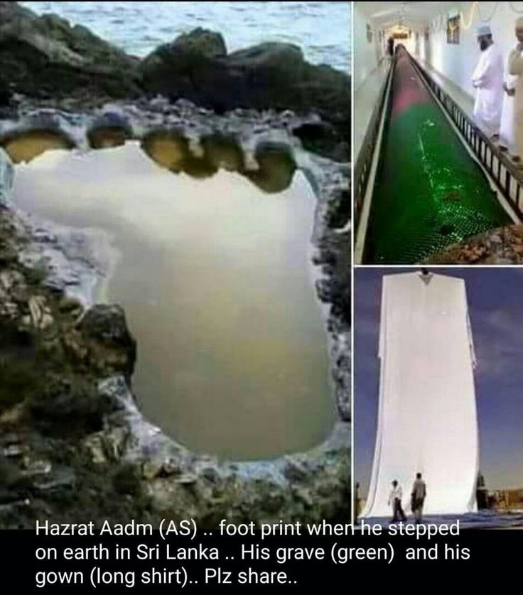 16 Best Images About Islamic Wazaif Books On Pinterest