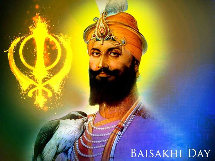 Sri Guru Gobind Singh Sahib Ji
