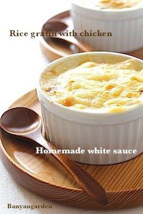簡単手作りホワイトソースdeチキンドリア by Banyangarden [クックパッド] 簡単おいしいみんなのレシピが263万品