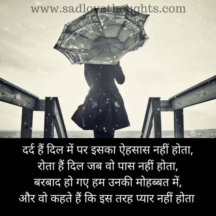 "very sad shayri sad quotes | sad quotes that make you cry | sad love quotes | sad stories | sad drawings | Keshav Bhan Sadh | Kenza Sadoun El Glaoui | Noel Dandes | Sadness, missing Mike :( | Sadness | sadness and ""trulllyyyyness"" 