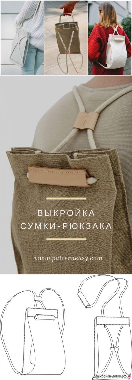 Muster Rucksack Tasche | Einfach nähen – Ausschal…