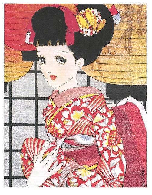 Vintage postcard, Japanese girl