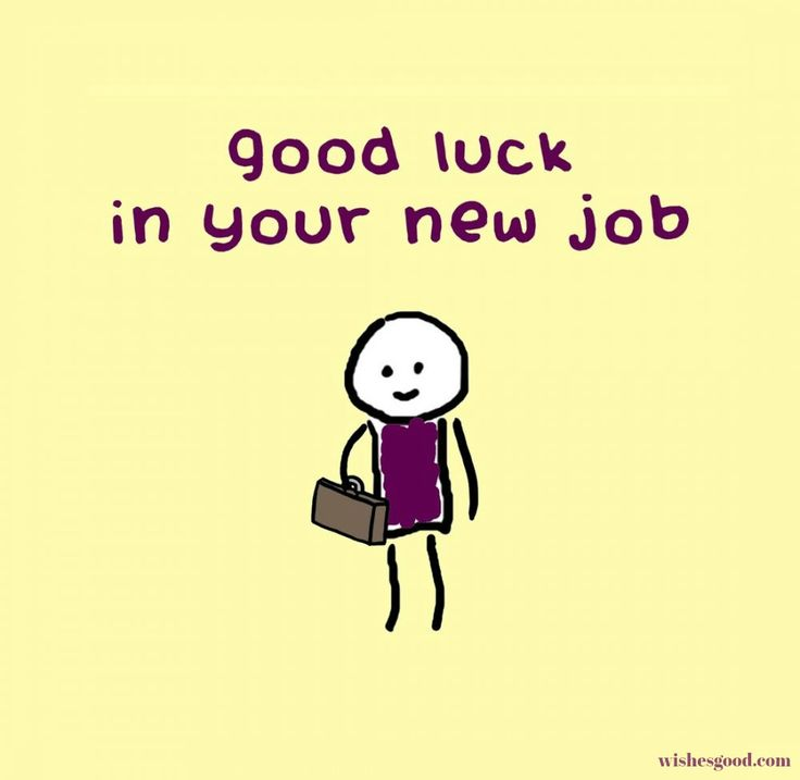 First Work Day Quotes: Best Wishes For New Job