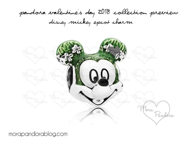 Today brings an update on the Pandora Valentine's 2018 collection, with a sneak peek at the upcoming jewellery gift sets, a look at what might be the Jared exclusive charm for this release, and three new Disney beads! The Pandora Valentine's Day 2018 collection is due out next month – for a full preview, please … Read more...