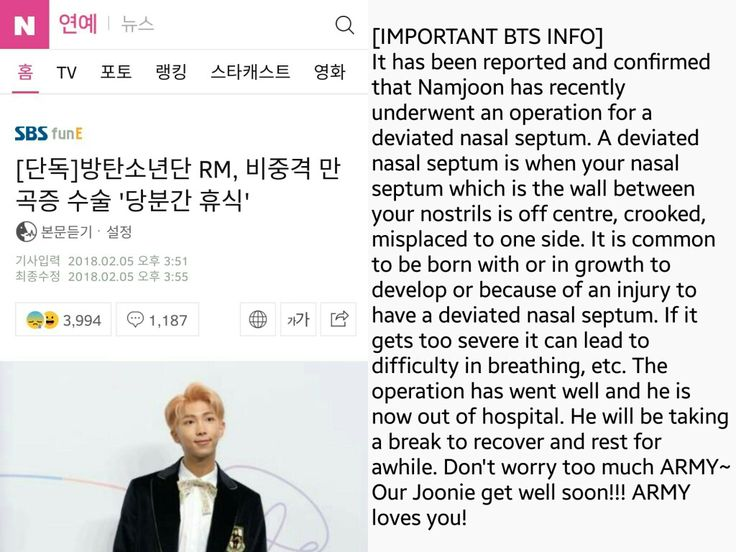 [IMPORTANT BTS INFO] It has been reported and confirmed that Namjoon has recently underwent an operation for a deviated nasal septum. The operation has went well and he is now out of hospital. He will be taking a break to recover and rest for awhile~ Our Joonie get well soon! ARMY loves you! ❤❤❤❤❤❤❤❤❤❤×INFINITY #BTS #방탄소년단