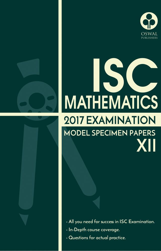 ISC Model Specimen Papers of Mathematics for Class XII