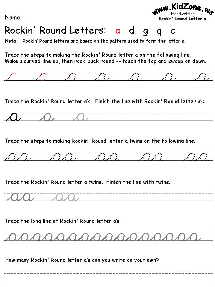 Great cursive writing site.  Groups the letters together that have similar patterns when writing them.