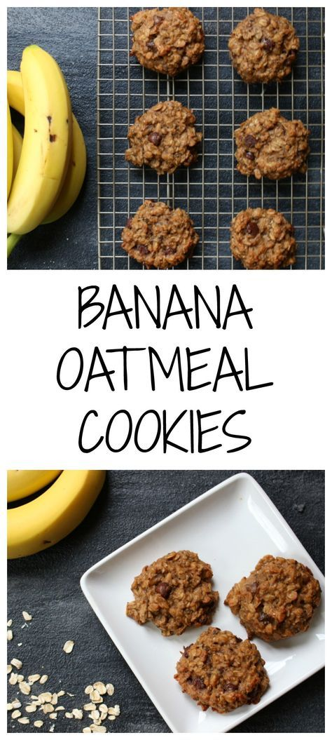 Banana oatmeal cookies make a perfect breakfast on-the-go or after school snack, and are the perfect way to use ripe bananas! @MomNutrition