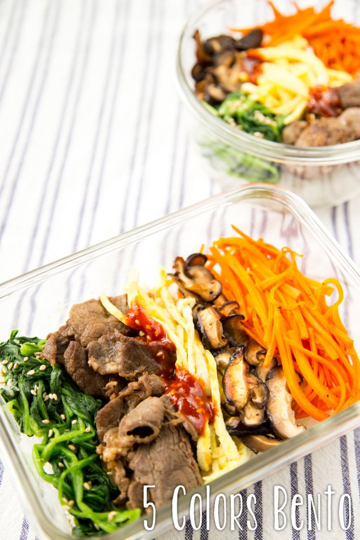 """This is my simplified bibimbap recipe, which I also called """"5 colours bento"""" because of the colours of the ingredients. :)"""