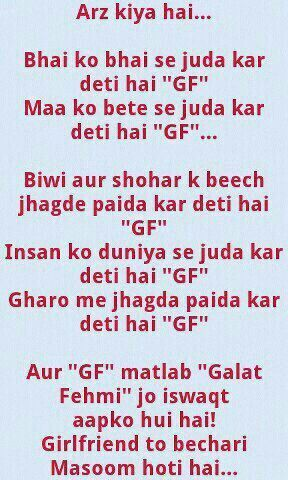 Hahahaha......I bet sub ne yahi smjha hoga pehle ...... ;)